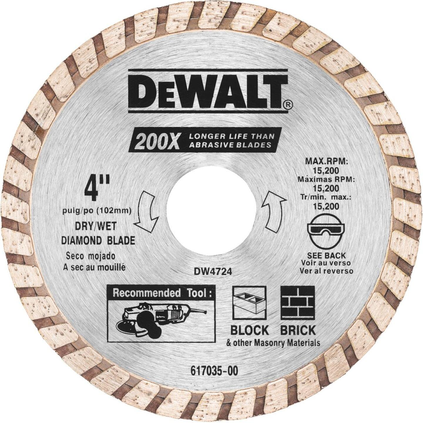 DeWalt High Performance 4 In. Turbo Rim Dry/Wet Cut Diamond Blade Image 1